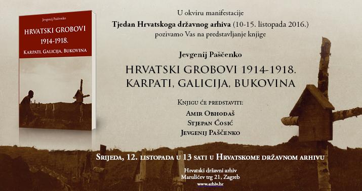 pozivnica_hrvatski-grobovi
