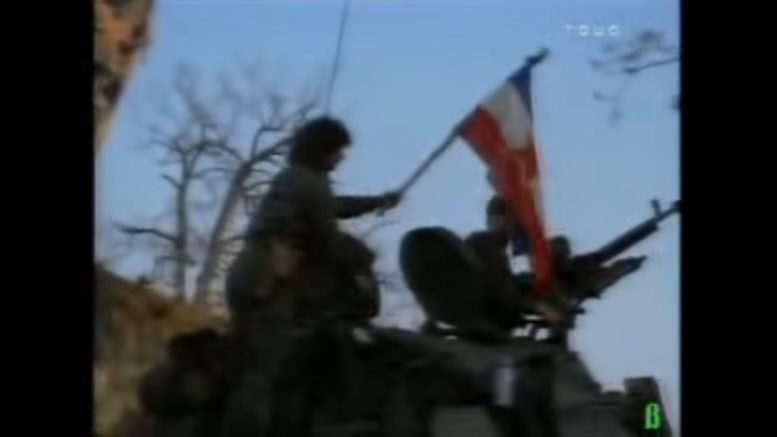 Image result for vukovar petokraka