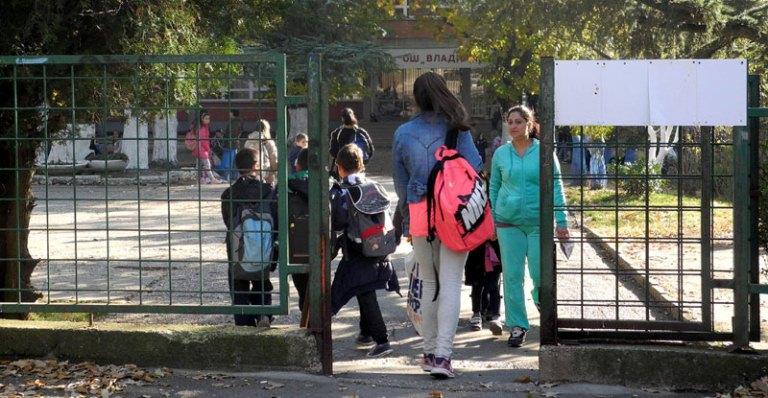 djeca škola