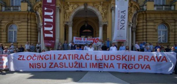 KRUG-ZA-TRG-POZIVA_article
